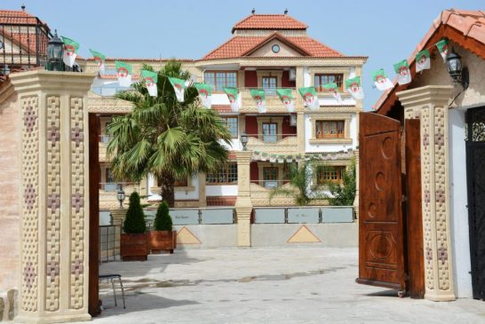 Hotel THAGHZOUT