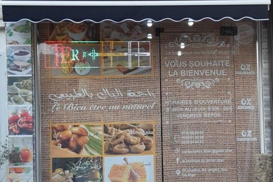 La Boutique du Terroir Dzair