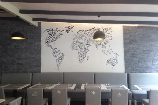 Signature Restaurant 1