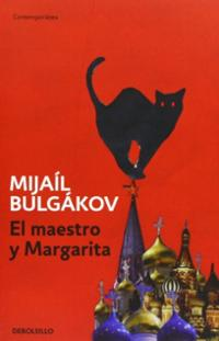 el-maestro-y-margarita-master-mikhail-afanasevich-bulgakov-paperback-cover-art