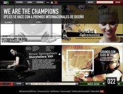 Ep3_awardwinning_design