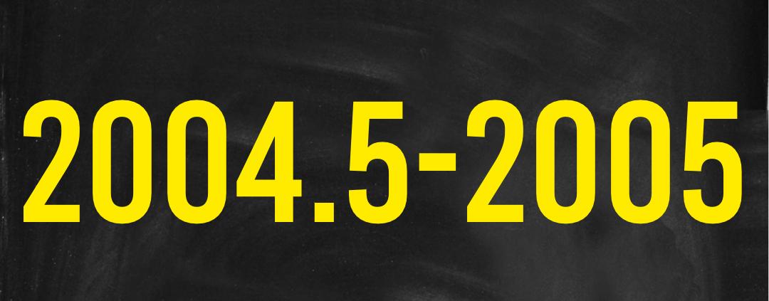 2004.5-2005