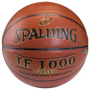 Spalding TF-1000 Classic Indoor Basketball