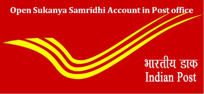 Open-Sukanya-Samridhi-Account-in-Post-office