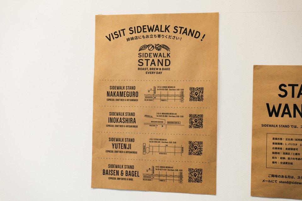 SIDEWALK STAND BAISEN BAGEL22