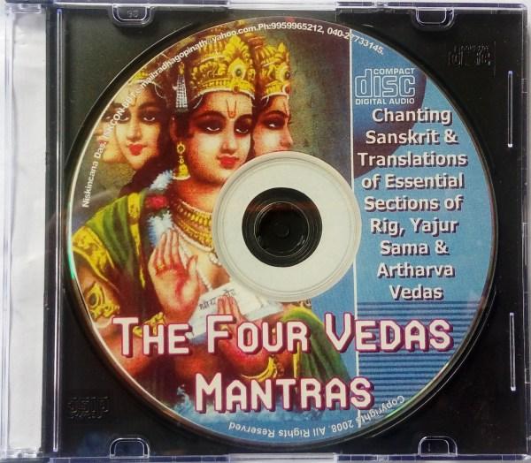 The Four Vedas Mantras