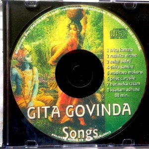 Gita Govind Songs CD