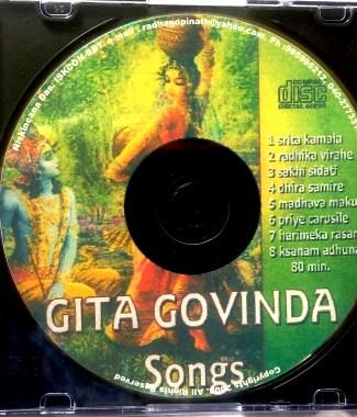 Gita Govind Songs CD