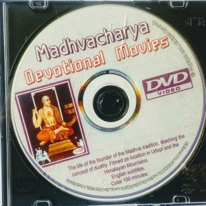 Madhvacharya Devotional Movie