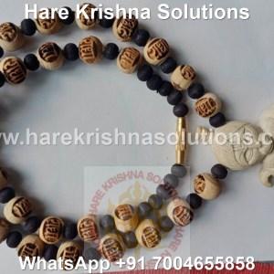 Radha Tulasi Kanthi Mala Hanuman Pendant