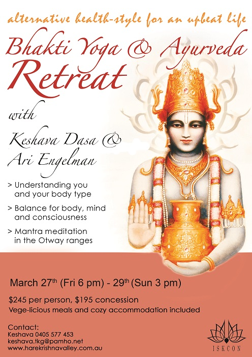 Ayurveda retreat Mar2015