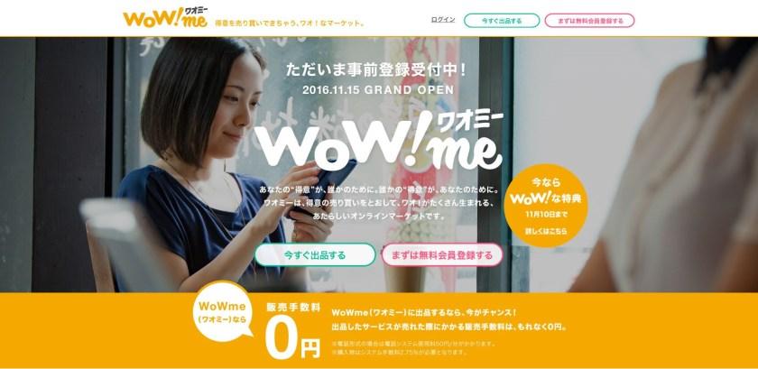 wowme_top