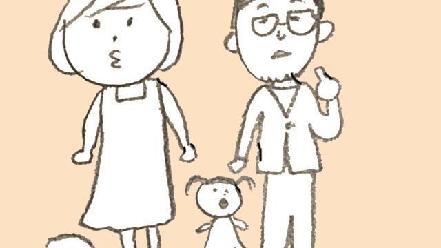 おかあさんといっしょ収録見学お母さんとお父さんどっちがいく?下の子はどうする?