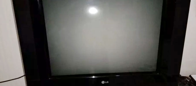 Harga TV LG 29 Inch - www.olx.co.id