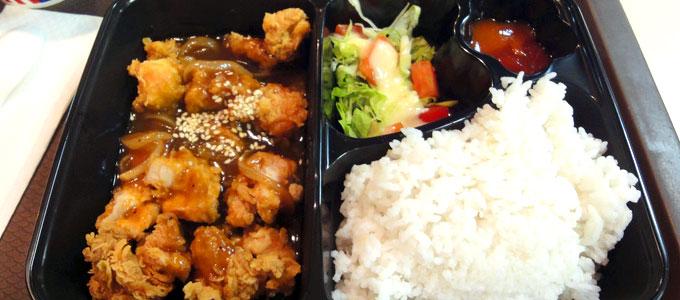 Harga Paket Menu Yakiniku Rice Kfc Daftar Harga Tarif
