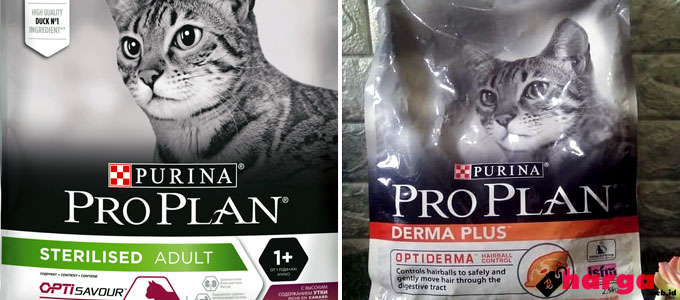 Varian Pro Plan Adult Sterilised/Weight Loss & Pro Plan Adult Derma Plus