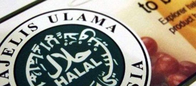 Update Info Syarat Biaya Pengurusan Sertifikasi Halal Mui Daftar Harga Tarif