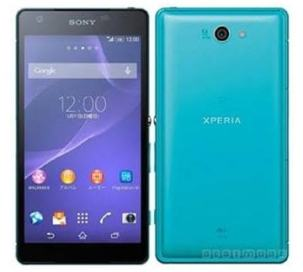 Sony Xperia Z2A - hp android ram 3gb termurah