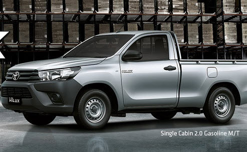 mobil toyota hilux single cabin