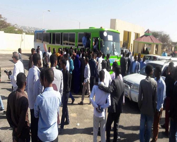 Gudidda Doorashooyinka Somaliland