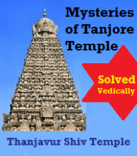 World's Tallest Ancient Temple - Tanjore (Thanjavur) Granite temple