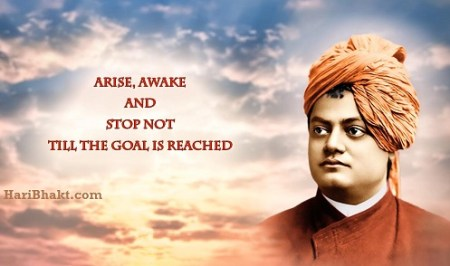 Vivekanand on Praying God and Idol Worship