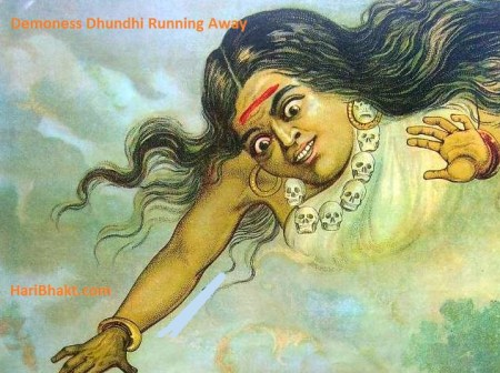 demoness dhundhi killed in holi festival