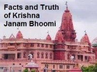 Shree Krishna Janm Bhoomi Mandir Movement - True Facts and History