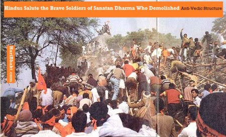 6th december one of the greatest days of Hindu Pride