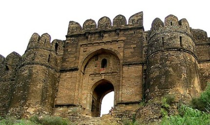 Chittor Fort in Mewar