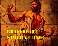 History and Death of dharmveer sambhaji raje bhosale