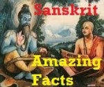 Stunning Facts About Sanskrit, The Divine Language of Ancient World and Programming Language of Future
