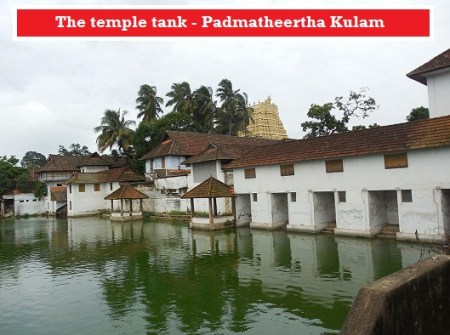 The temple tank - Padmatheertha Kulam of Padmanabhaswamy temple