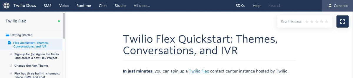Twilio Flexの技術的な話
