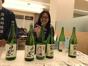 茨木市の地酒