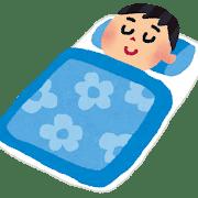睡眠、熟睡のイラスト