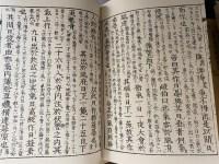 黄帝内経素問 瘧論第三十五