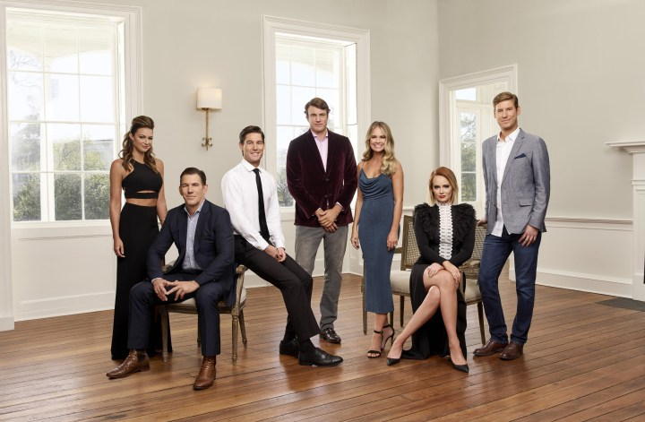 southerncharm