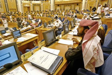 Saudi Arabia's Shura Council in Session