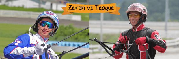 Zeron vs Teague