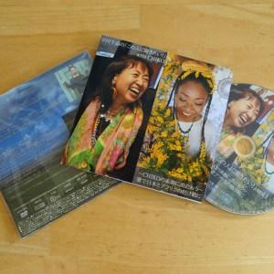【ZOOM DVD vol.1】~CHIKOの素顔に出会おう~ 歌で日本とアフリカの懸け橋に