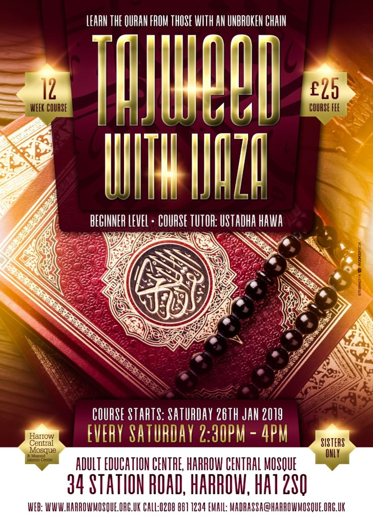 Sisters - Tajweed With Ijaza