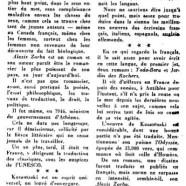 «Nikos Kazantzaki, romancier grec»