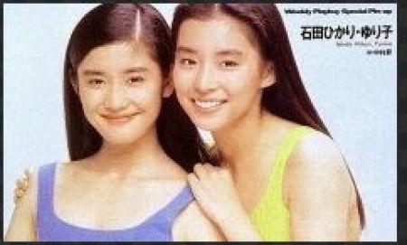 【画像】石田ゆり子の若い頃は意外とがっしりしていた?