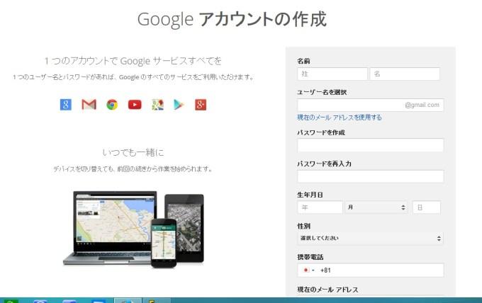 google_account