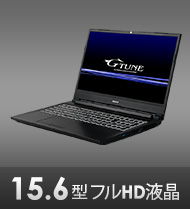 G-tune NEXTGEAR-NOTE i5565
