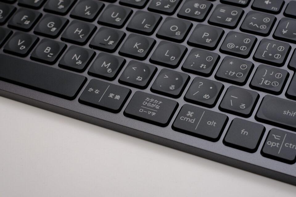 Logicool,MX Keys,感想,レビュー,クチコミ,