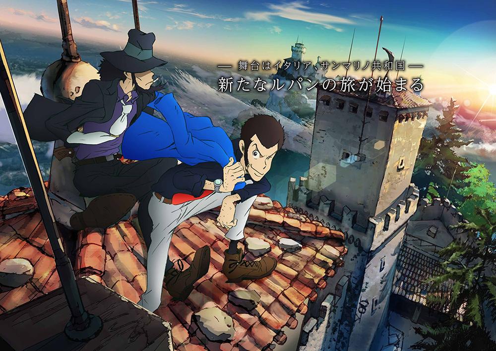 2015-Lupin-III-Anime Visual_Haruhichan.com