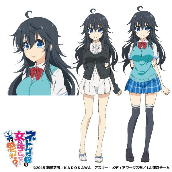 And You Thought There Is Never a Girl Online TV Anime Character Designs Revealed 1