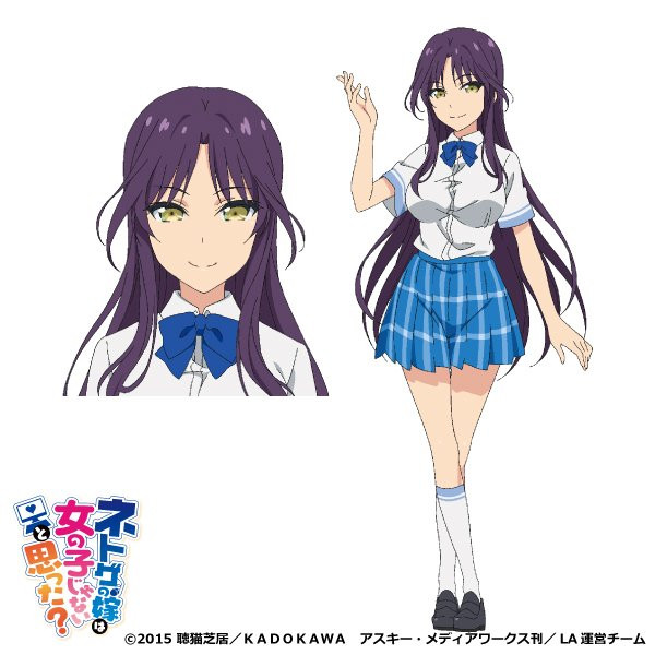 And You Thought There Is Never a Girl Online TV Anime Character Designs Revealed 7